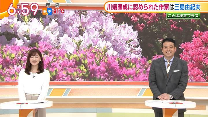 2020年04月16日新井恵理那の画像29枚目