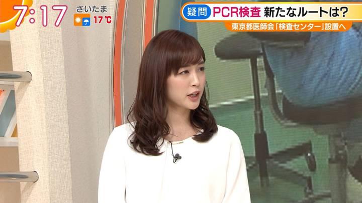 2020年04月16日新井恵理那の画像30枚目