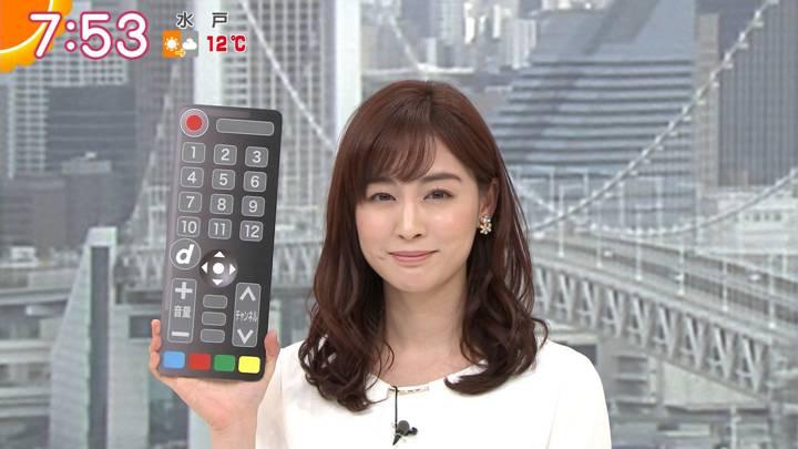 2020年04月16日新井恵理那の画像38枚目