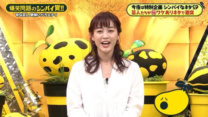 2020年04月17日新井恵理那の画像29枚目
