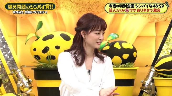 2020年04月17日新井恵理那の画像30枚目