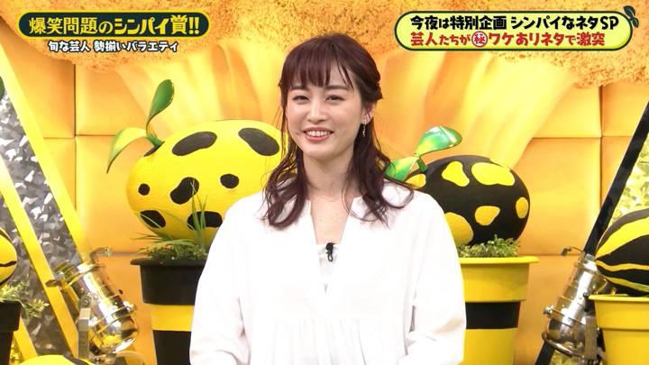 2020年04月17日新井恵理那の画像32枚目