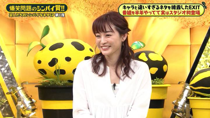 2020年04月17日新井恵理那の画像35枚目