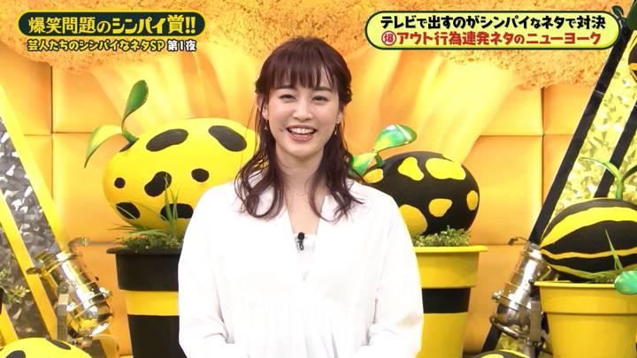 2020年04月17日新井恵理那の画像36枚目