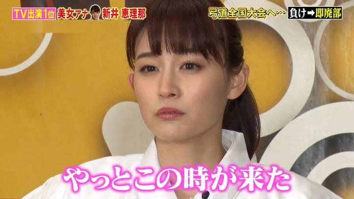 2020年04月18日新井恵理那の画像01枚目
