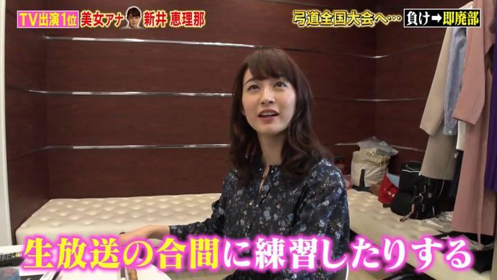2020年04月18日新井恵理那の画像06枚目