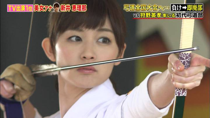 2020年04月18日新井恵理那の画像13枚目