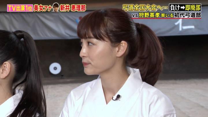 2020年04月18日新井恵理那の画像14枚目