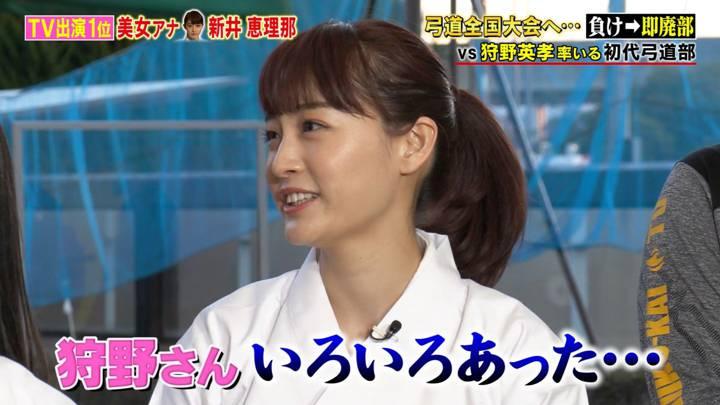 2020年04月18日新井恵理那の画像15枚目