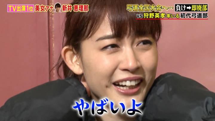 2020年04月18日新井恵理那の画像16枚目