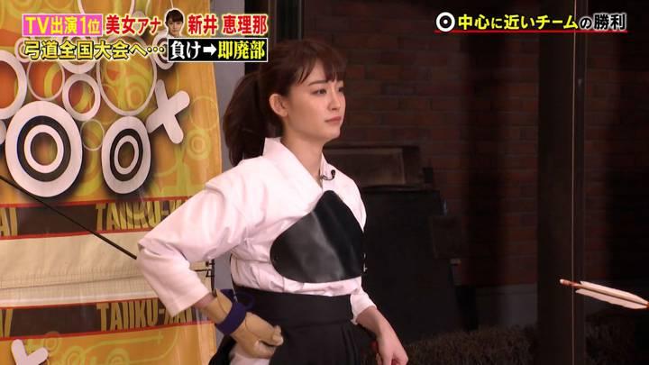 2020年04月18日新井恵理那の画像18枚目