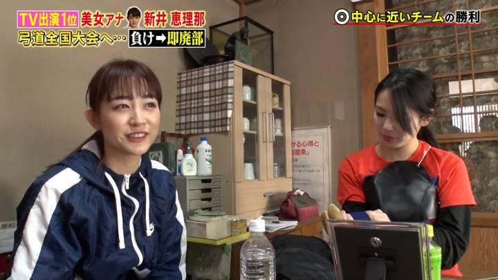 2020年04月18日新井恵理那の画像19枚目