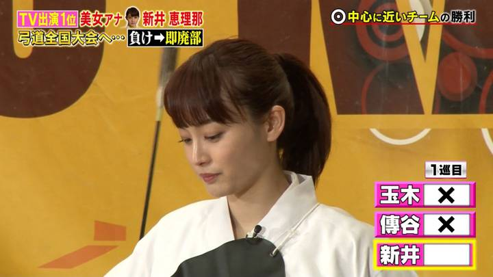2020年04月18日新井恵理那の画像21枚目