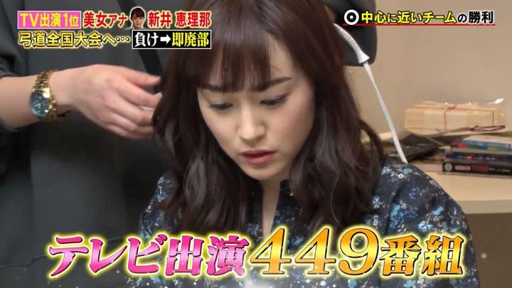 2020年04月18日新井恵理那の画像22枚目