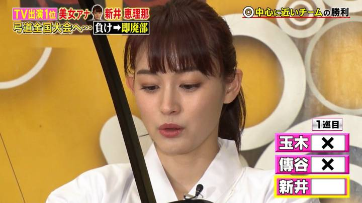 2020年04月18日新井恵理那の画像27枚目