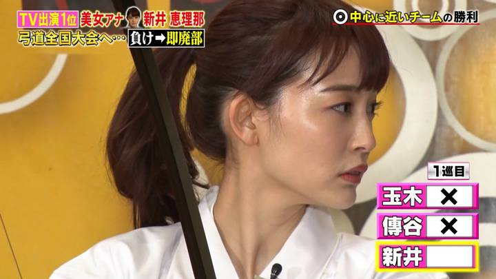 2020年04月18日新井恵理那の画像28枚目