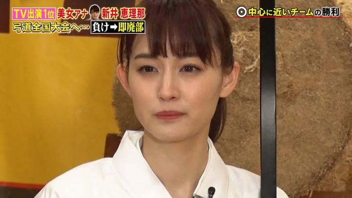2020年04月18日新井恵理那の画像30枚目