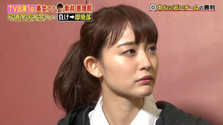 2020年04月18日新井恵理那の画像31枚目