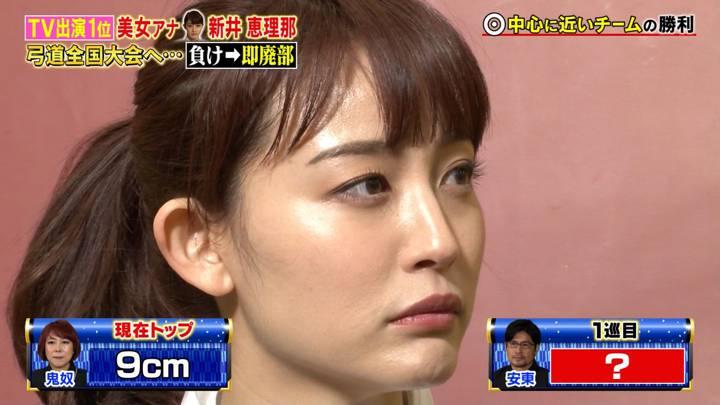 2020年04月18日新井恵理那の画像33枚目
