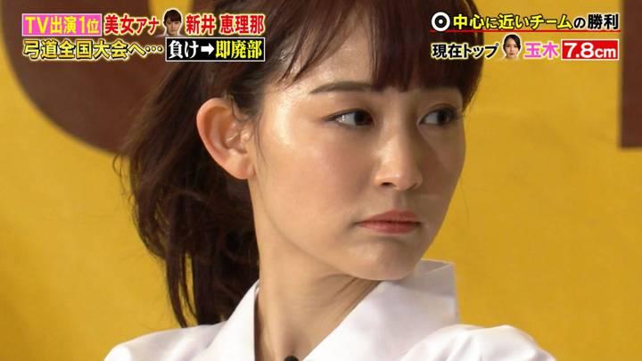 2020年04月18日新井恵理那の画像39枚目