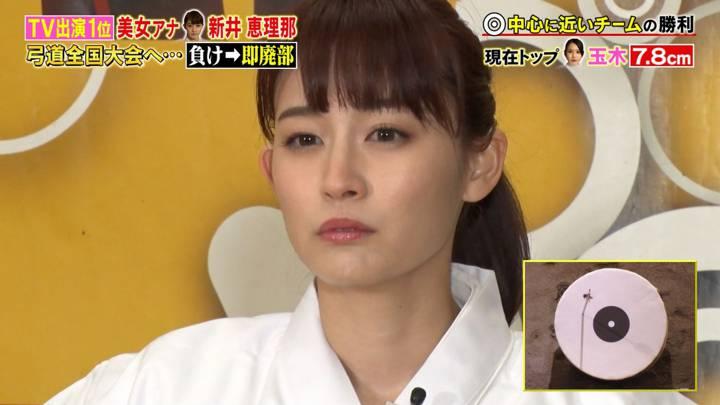 2020年04月18日新井恵理那の画像40枚目
