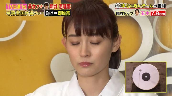2020年04月18日新井恵理那の画像41枚目