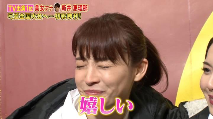 2020年04月18日新井恵理那の画像43枚目