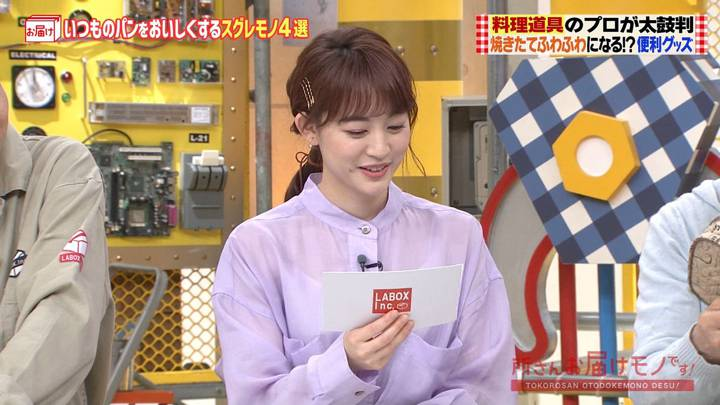2020年04月19日新井恵理那の画像02枚目