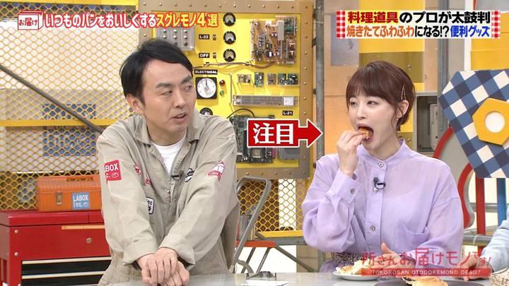 2020年04月19日新井恵理那の画像04枚目