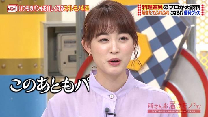 2020年04月19日新井恵理那の画像08枚目