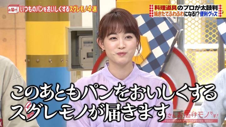 2020年04月19日新井恵理那の画像09枚目