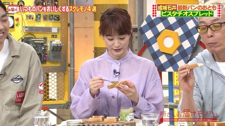 2020年04月19日新井恵理那の画像14枚目