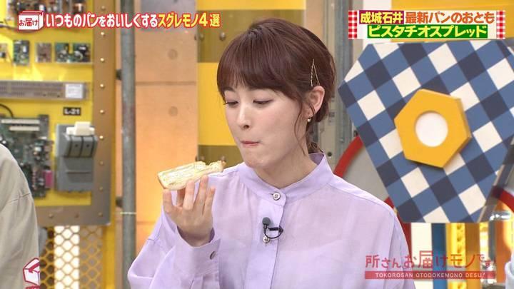 2020年04月19日新井恵理那の画像16枚目