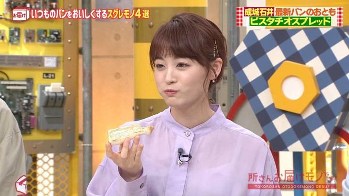 2020年04月19日新井恵理那の画像17枚目