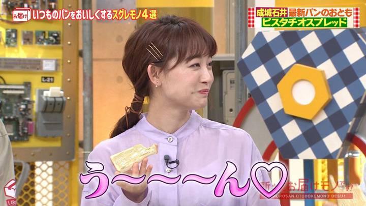 2020年04月19日新井恵理那の画像18枚目