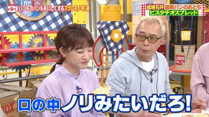 2020年04月19日新井恵理那の画像19枚目