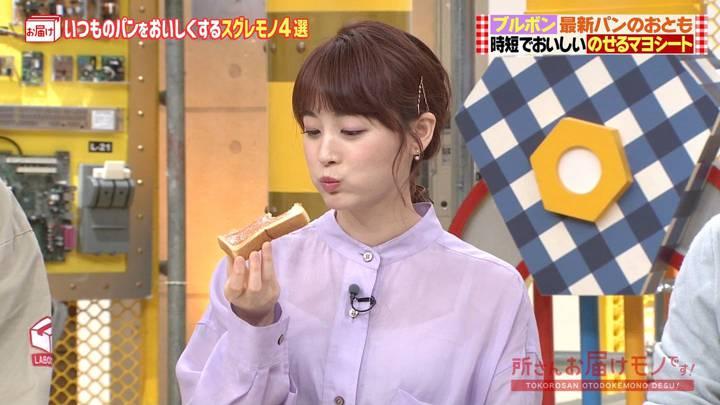 2020年04月19日新井恵理那の画像21枚目