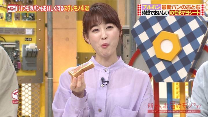 2020年04月19日新井恵理那の画像22枚目