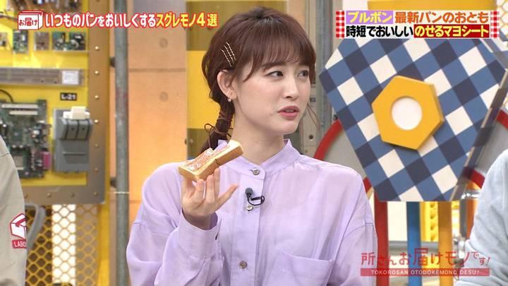 2020年04月19日新井恵理那の画像23枚目