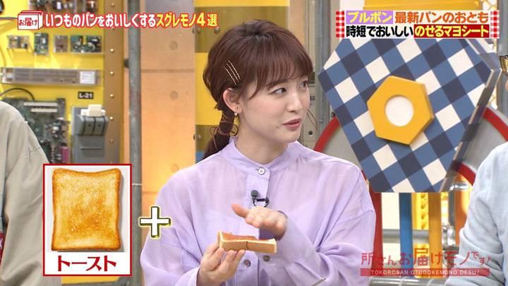 2020年04月19日新井恵理那の画像24枚目