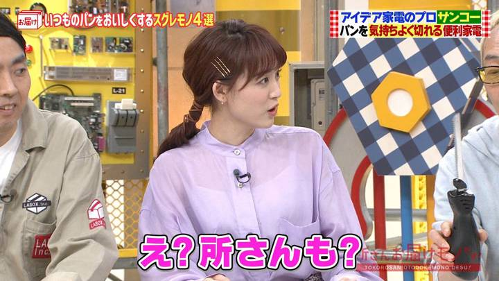 2020年04月19日新井恵理那の画像28枚目