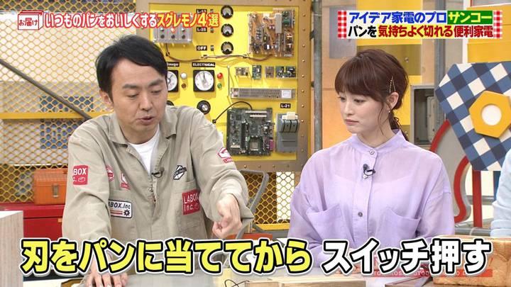 2020年04月19日新井恵理那の画像29枚目