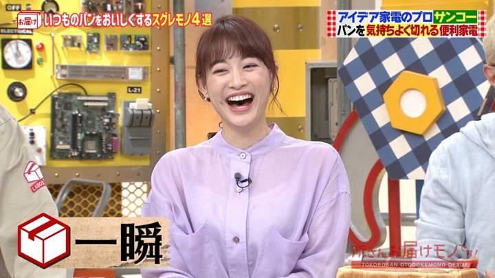 2020年04月19日新井恵理那の画像30枚目