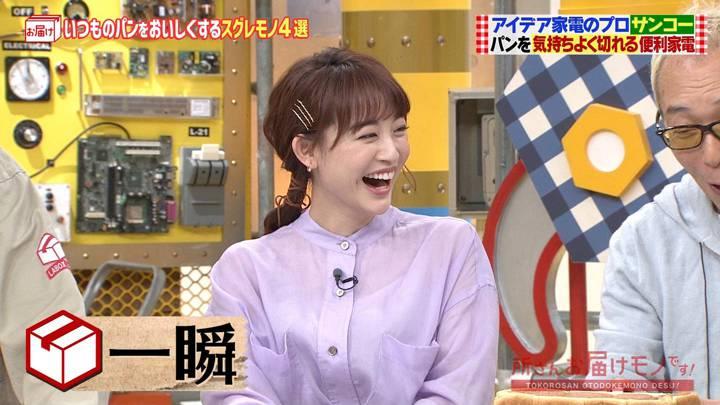 2020年04月19日新井恵理那の画像31枚目