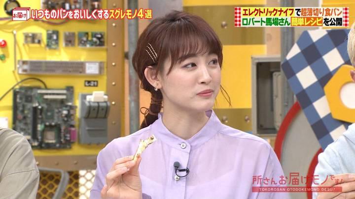 2020年04月19日新井恵理那の画像35枚目
