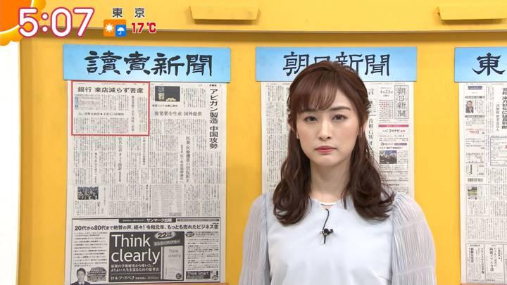 2020年04月23日新井恵理那の画像02枚目