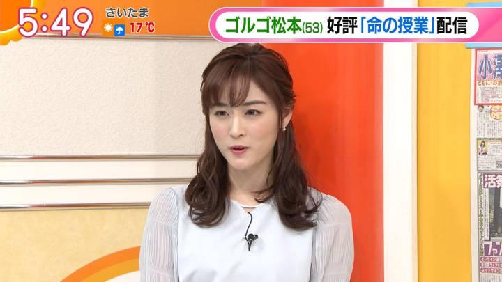 2020年04月23日新井恵理那の画像07枚目