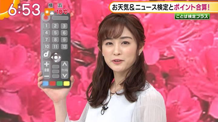2020年04月23日新井恵理那の画像16枚目
