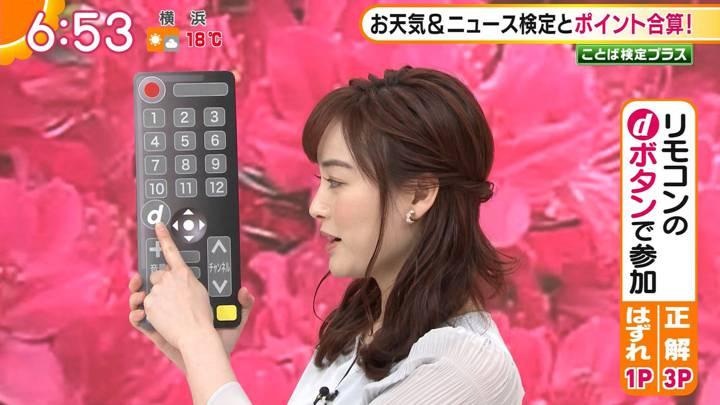 2020年04月23日新井恵理那の画像17枚目