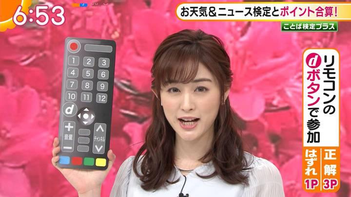 2020年04月23日新井恵理那の画像18枚目